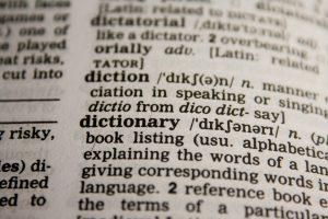 מילון
