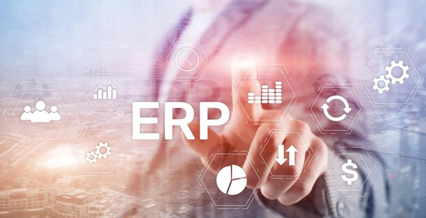 מערכת ERP